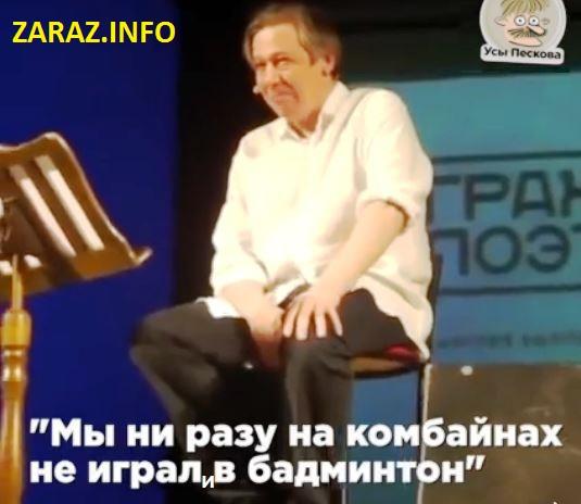 """""""Бродячий цирк ФСО продовжує свої гастролі"""": Путіна знову впіймали на постановочному фото """"з фермерами"""", котрі були раніше """"рибалками"""", """"прочанами"""" і """"простим народом"""" - Цензор.НЕТ 1582"""