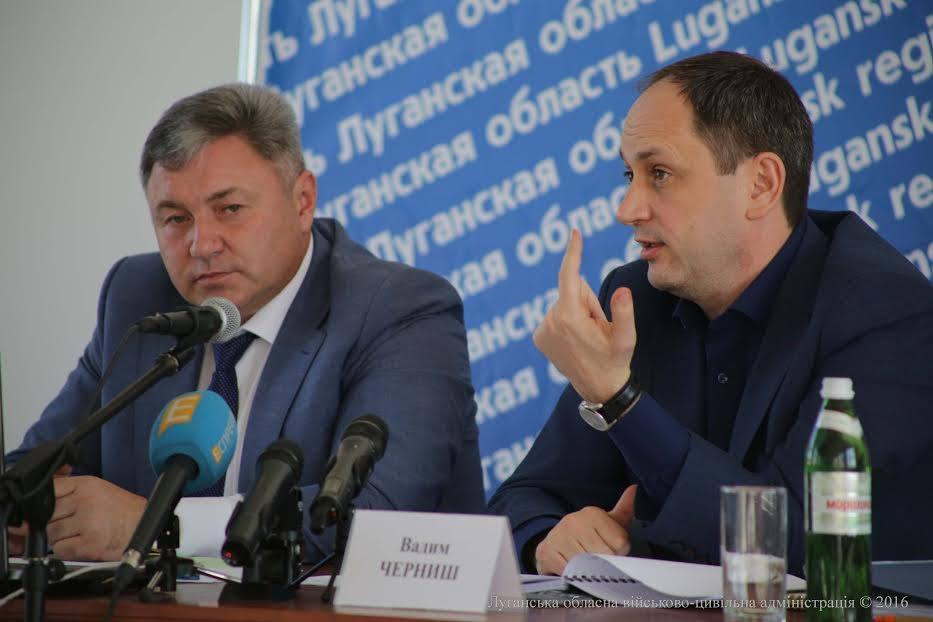гарбуз и Вадим Черныш