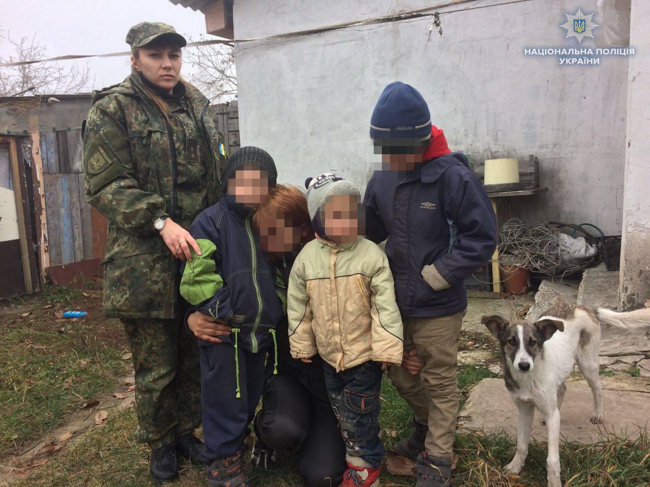 lisichansk politsiya deti 004 Консультации Психолога, Логопеда, Педагога В Перми