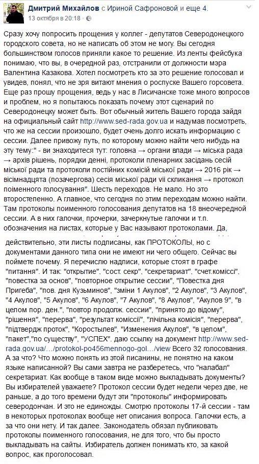 mihajlov-01