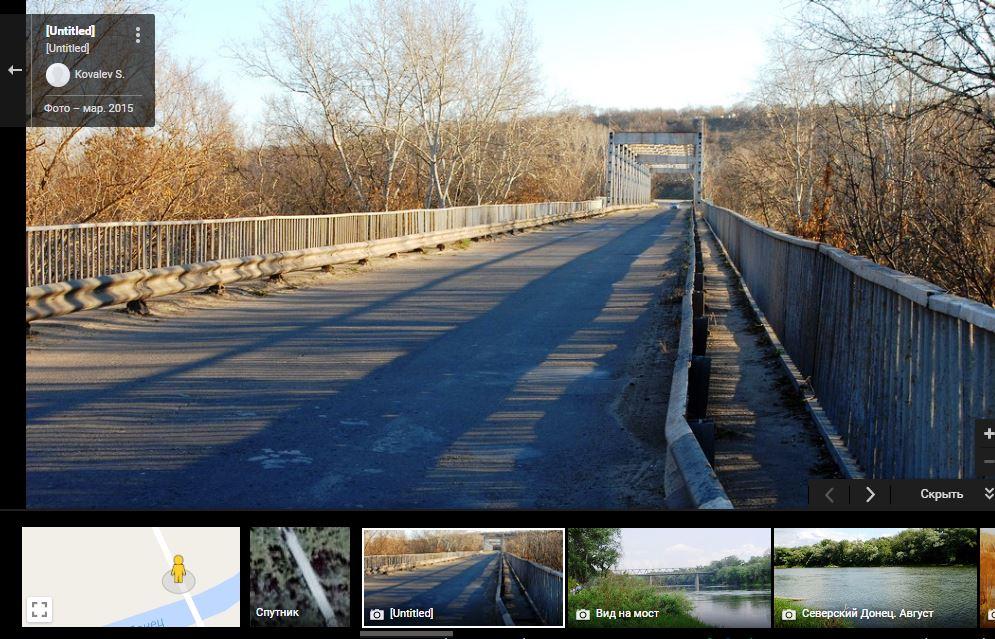 мост станица до разрухи