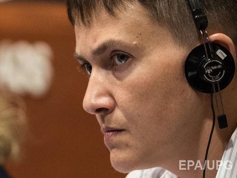 savchenko-v-pare