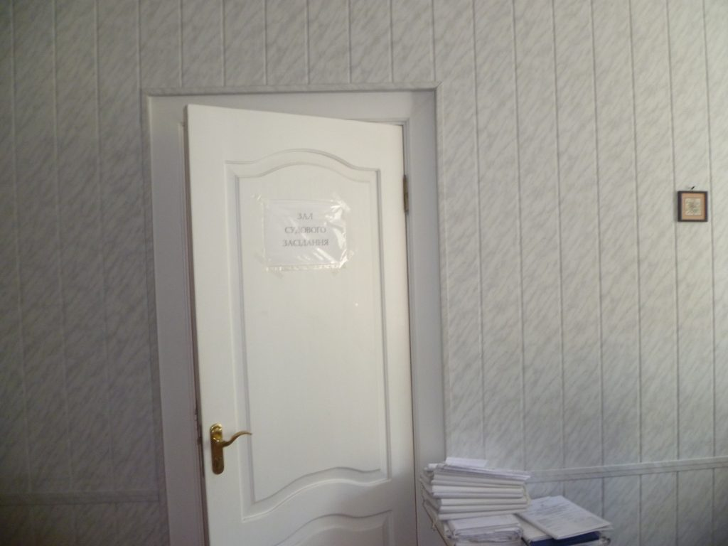 Vhod-cherez-sekretarya-1024x768